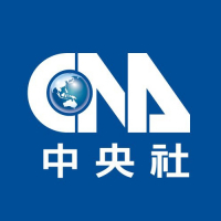 CNA launches new feature newsletter