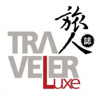 New Associate Managing Editor at TRAVELER Luxe