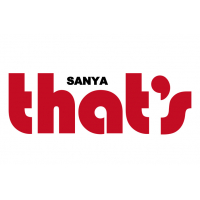 That's announces the launch of That's Sanya